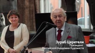 Награждение победителей Конкурса Нади Рушевой 2016