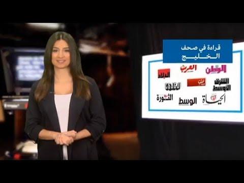 العرب اليوم - شاهد: السعودية تحذِّر من ارتفاع أسعار الخبز