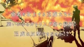 MPD psycho d'Eiji Otsuka - Trailer manga