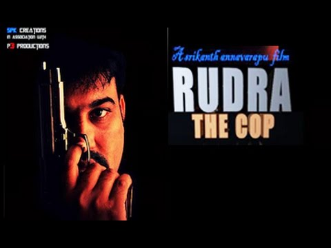 Rudra The Cop || Telugu Short Film || By Srikanth Annavarapu