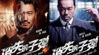 Nonton The Bullet Vanishes 2012  Fim Completo Italiano Finale Dvix 480p Film Subtitle Indonesia Streaming Movie Download
