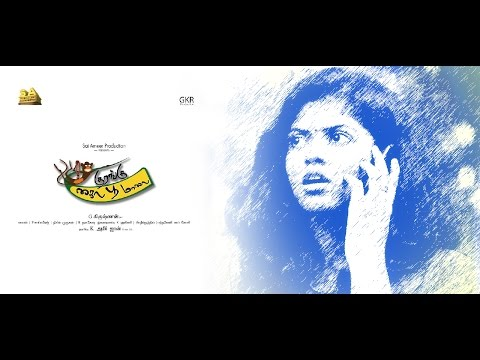 Kurangu Kaila Poo Maalai Trailer Video HD