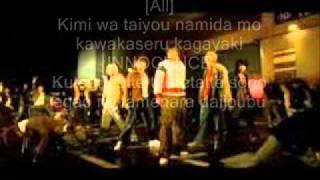 Video TVXQ - Rising sun ( Japanese lyrics).wmv MP3, 3GP, MP4, WEBM, AVI, FLV Juli 2018
