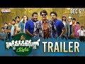 Bhagyanagara Veedullo Gammathu Telugu Movie Trailer