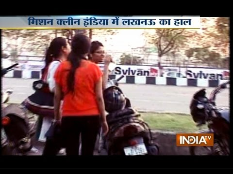 India TV Mission Clean India: How clean the city of Lucknow is?