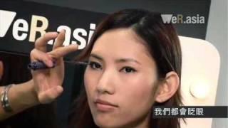 RICK CHIN教化妝 -  CHAPTER 006:「閃爍迷人妝 」