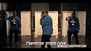 E-40 Choices (Yup) (Official Music Video) HD מתורגם HebSub