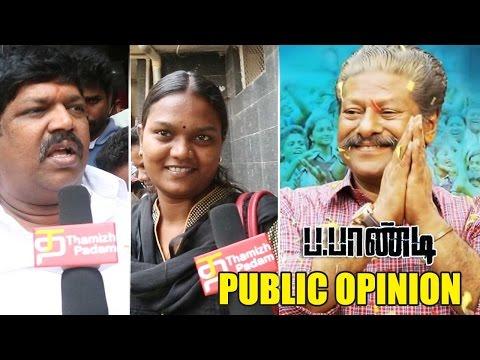 Power Paandi Public Review   Dhanush   Raj Kiran   Madonna Sebastian   Thamizh Padam