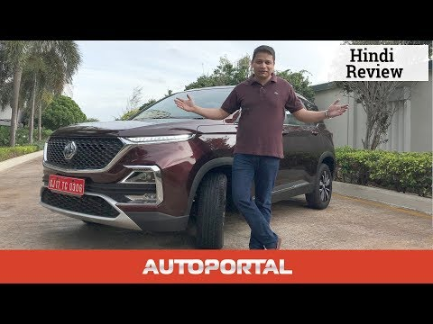 MG Hector Hindi Review - Autoportal