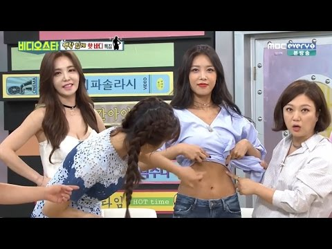 [Eng Sub] Wonder Girls' Yubin shows off sexy abs & dance Video Star CUT (with Fiestar's Cao Lu) - Thời lượng: 7:53.