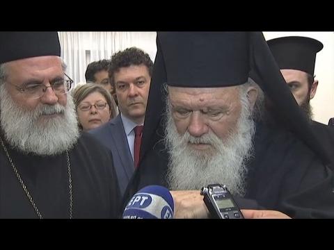 Ο Αρχιεπίσκοπος στα εγκαίνια του Κέντρου Συμπαραστάσεως Παλιννοστούντων και Μεταναστών