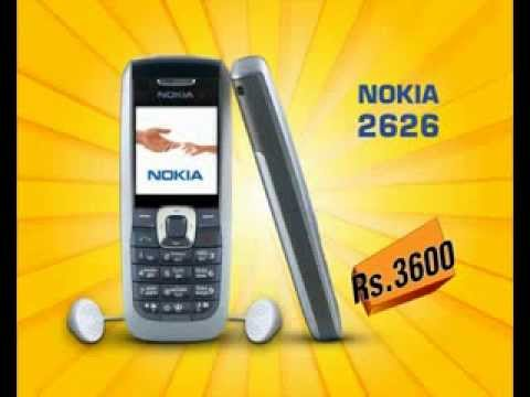 Nokia 2626 New Advertisement Commercial