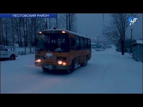 В Пестовском районе решат проблему с выделением дополнительного школьного автобуса