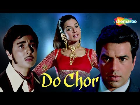 DO CHOR full movie | Dharmendra | Tanuja | K.N. Singh | Hindi Comdey Action Movie