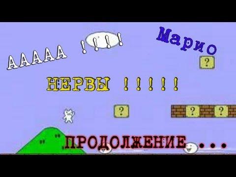 Neko Mario (Инди-Игра)#2 Безумие продолжается