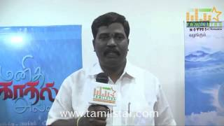 AV Arumugam at Manidha Kadhal Alla Movie Team Interview