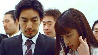 ドラマ『東京アリス』予告編90秒