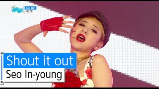 [HOT] Seo In-young - Shout it out, 서인영 - 소리 질러, Show Music core 20151128, clip giai tri, giai tri tong hop