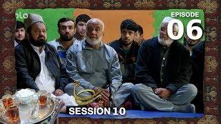 Chai Khana - Season 10 - Ep.06