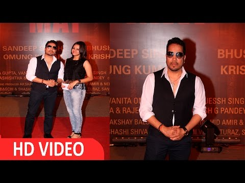 Mika Singh At Red Carpet Of Grand Screening Of Film Sarabjit