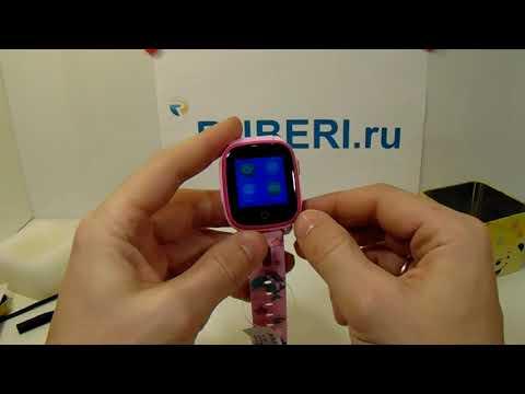 Smart Baby Watch W17 (DF33) – Купить Умные Детские часы