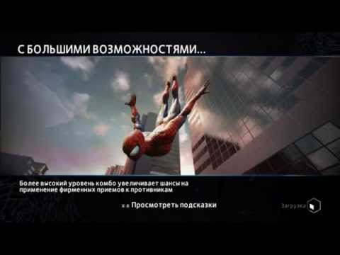 The Amazing Spider-Man 2 и Daylight Часть 1 (Стрим)