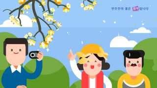 10·28재·보궐선거 홍보 영상 캡쳐화면
