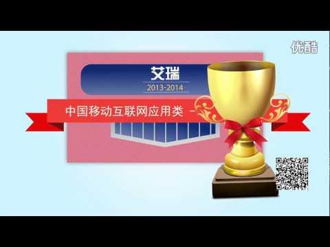 Video of 好豆菜谱