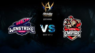 Winstrike vs Empire, Adrenaline Cyber League, bo3, game 1 [4ce & Lex]