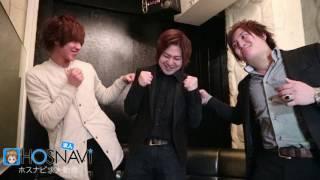 歌舞伎町の朝ホスで働こう♪ 「SHANGRILA -PLUS-」 求人動画