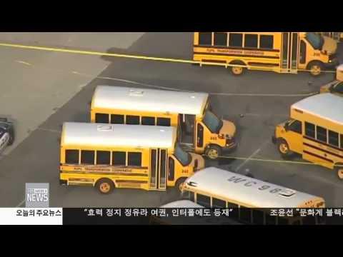 한인사회 소식 1.9.17 KBS America News