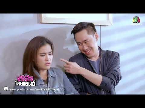 ขวัญใจไทยแลนด์ | EP.21 | 28 พ.ค. 60 Full HD