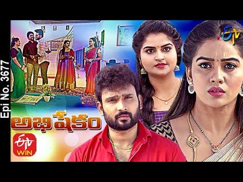 Abhishekam   20th January 2021   Full Episode No 3677   ETV  Telugu