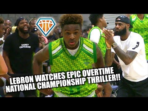 LeBron Watches EPIC MIDDLE SCHOOL NATIONAL CHAMPIONSHIP OT THRILLER!!   Blue Chips vs CP3 GETS TESTY