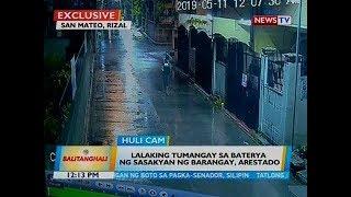 Video BT: Lalaking tumangay sa baterya ng sasakyan ng barangay, arestado MP3, 3GP, MP4, WEBM, AVI, FLV Mei 2019