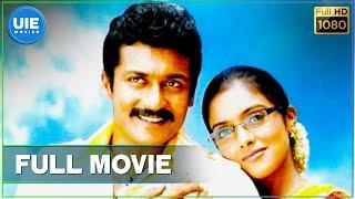 Video Vel - Tamil Full Movie | Suriya | Asin | Vadivelu | Yuvan Shankar Raja MP3, 3GP, MP4, WEBM, AVI, FLV September 2018