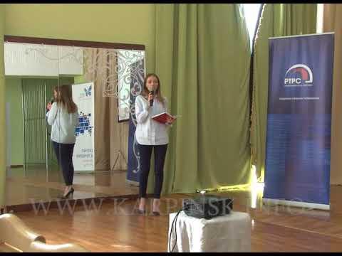 В Карпинске презентовали цифровое эфирное телевидение