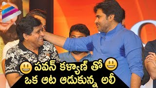 Video Ali Makes Fun of Pawan Kalyan   Best Funny Video   #PawanKalyan   Comedian Ali   Telugu Filmnagar MP3, 3GP, MP4, WEBM, AVI, FLV Januari 2018