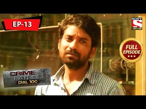Crime Patrol Dial 100 - ক্রাইম প্যাট্রোল - Bengali - Full Episode 13 - 30th March, 2019