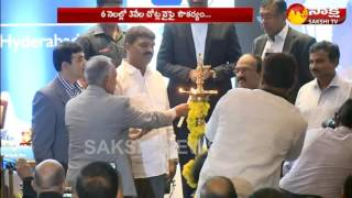Telangana Launches 'Hy-Fi' for Free Wi-Fi in Hyderabad -- Watch Sakshi News, a round-the-clock Telugu news station, bringing...
