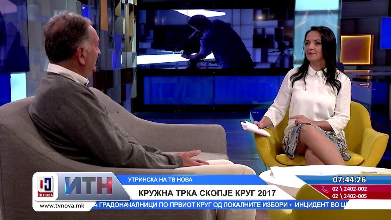 Кружна трка Скопје круг 2017