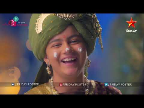 rudhramadevi serial P2 | Friday Poster