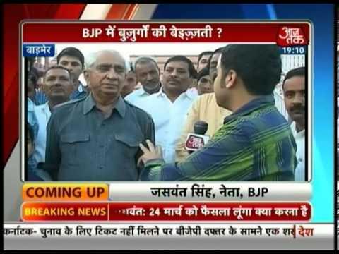 India 360: Jaswant Singh slams BJP