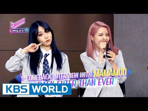 KBS World Idol Show K-RUSH - Ep.17 MAMAMOO [Preview] (видео)