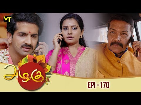 Azhagu - Tamil Serial | அழகு | Episode 170 | Sun TV Serials |  11 June 2018 | Revathy | Vision Time