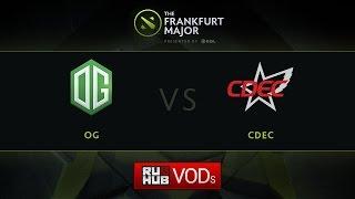 CDEC vs OG, game 2