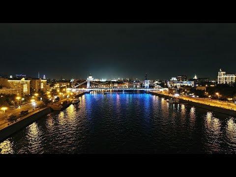 4К drone - Вечерняя Москва в День Города с квадрокоптера (Фрунзенская набережная)