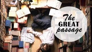 Nonton Recensione  The Great Passage   Yuya Ishii Film Subtitle Indonesia Streaming Movie Download