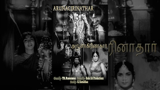Arunagirinathar (Full Movie) - Watch Free Full Length Tamil Movie Online