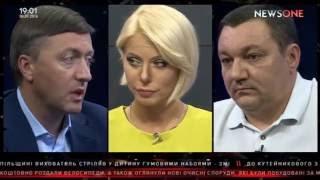 Сергій Лабазюк у Великому ефірі на News One (8.09.2016)